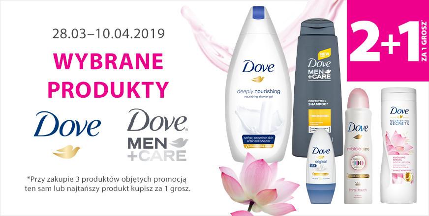 2+1 za grosz na produkty marki Dove @ Hebe