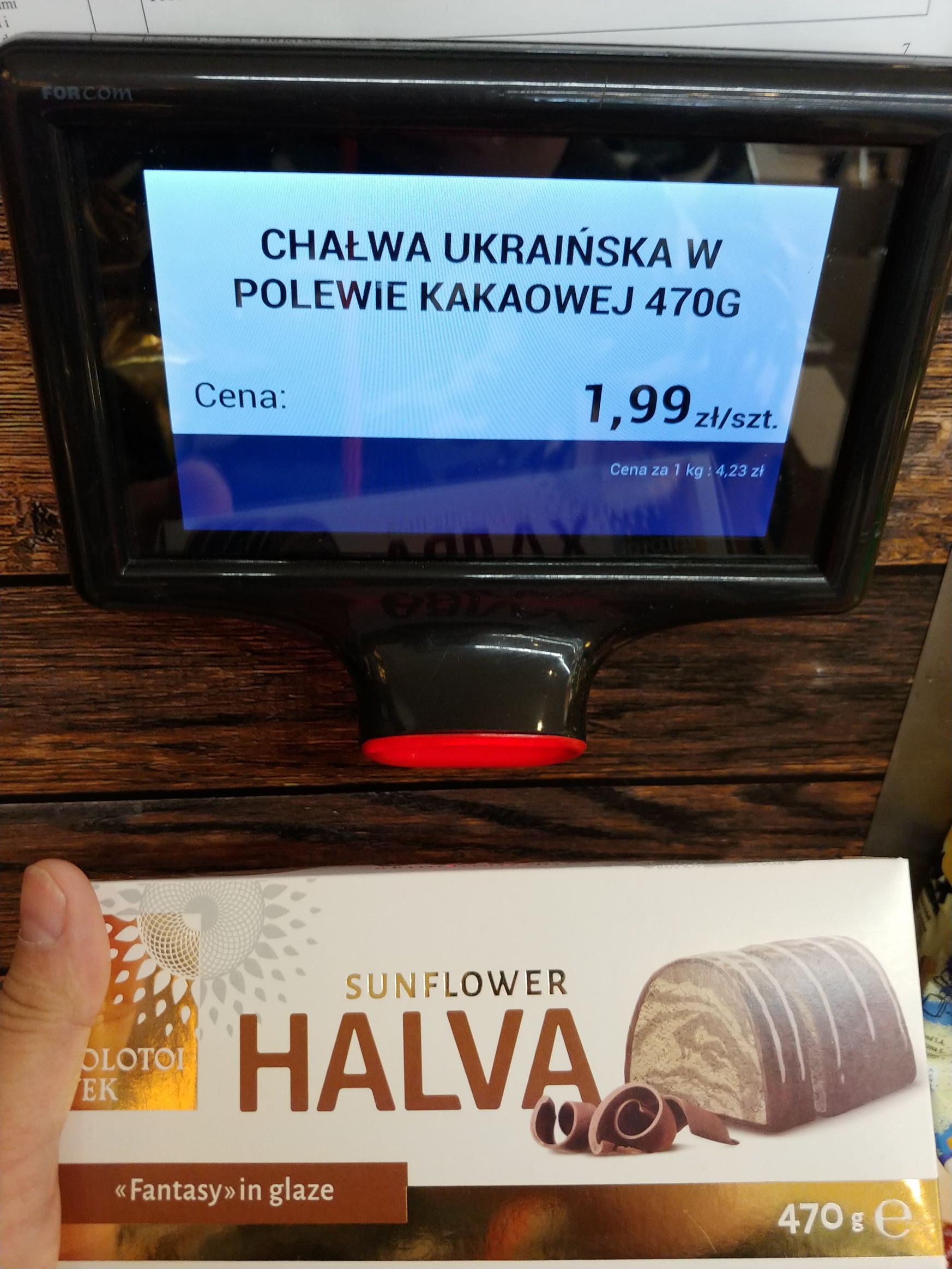 Chałwa Ukraińska 470g za 1.99!! W Biedronce.