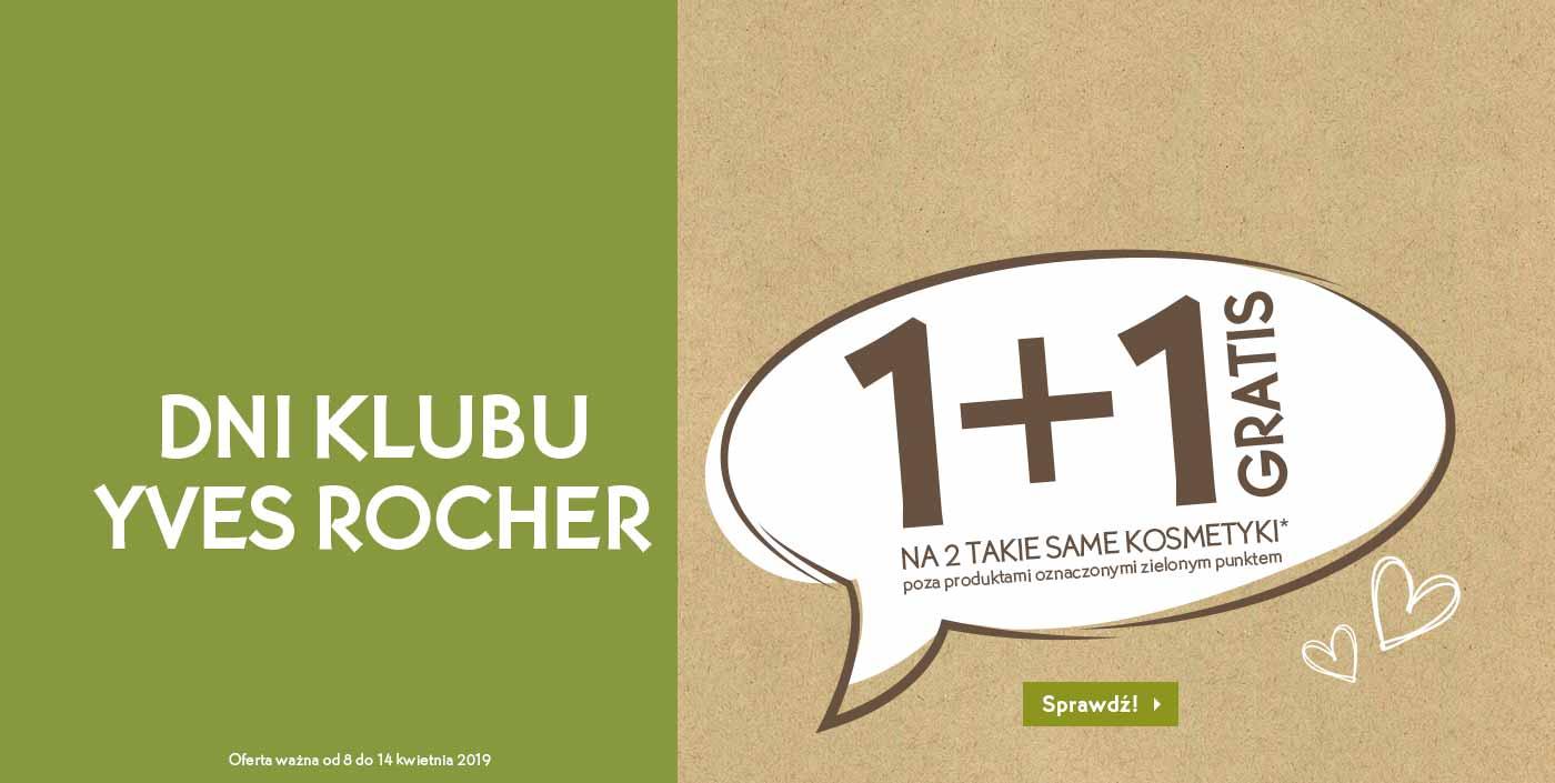 Drugi taki sam produkt gratis @ Yves Rocher