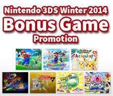 przy zakupie wybranych tytułów dodatkowa gra na Nintendo 3DS ZA DARMO! @ Nintendo