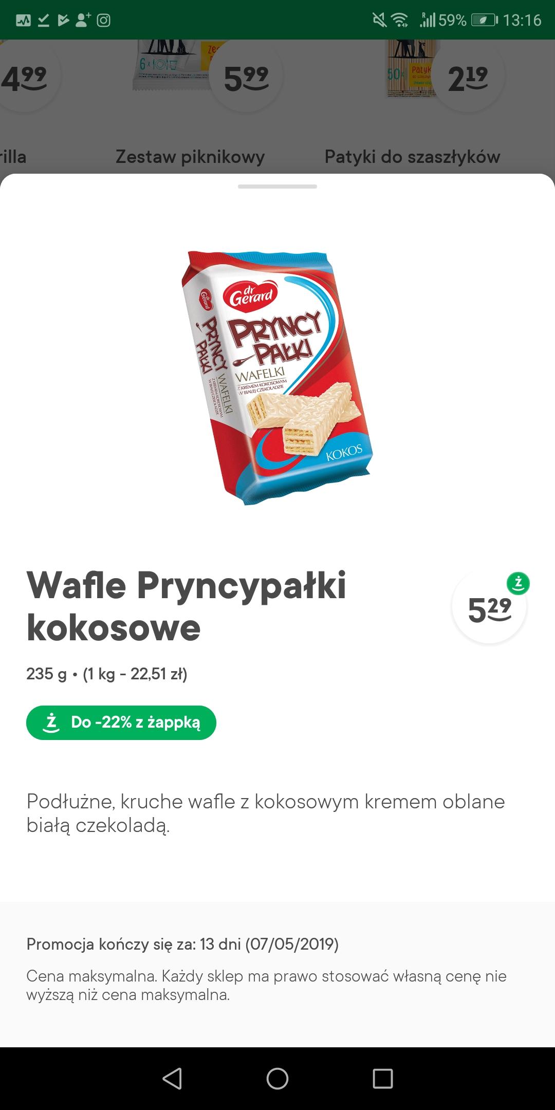 Wafle Pryncypałki kokosowe 235g @ Żabka