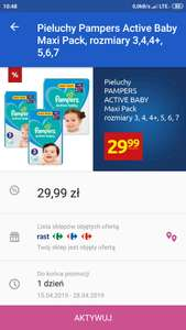 Carrefour Pampers Active Baby Maxi Pack