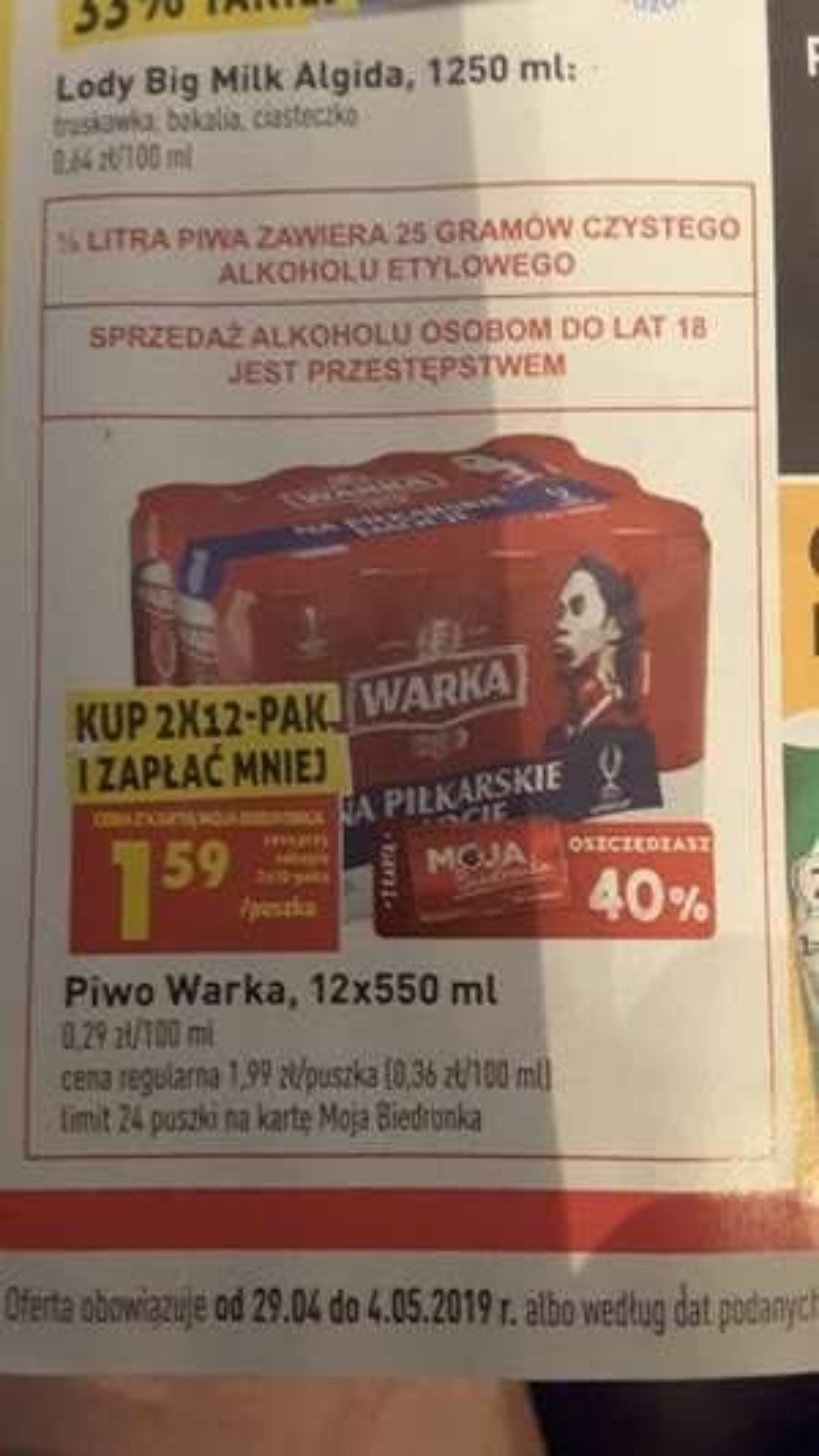 Piwo Warka, puszka 550 ml,  Biedronka