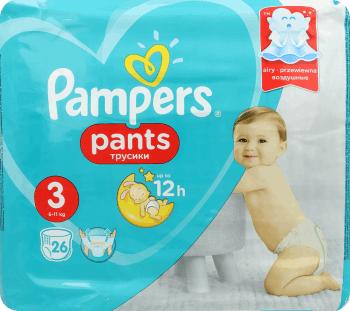 Pieluchomajtki Pampers Pants w Rossmann za 15,99zl/26szt.