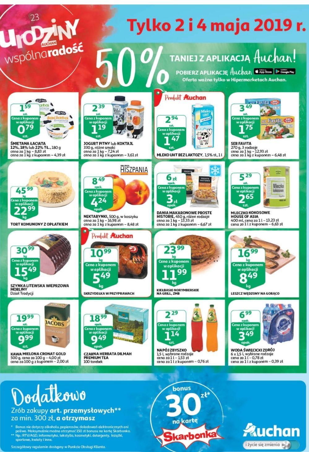 Kawa Jacobs i inne produkty za pół ceny z aplikacją Auchan