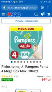 Emag Pampers Pants 4 Mega Box Maxi 104szt.