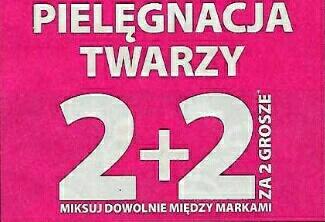 2+2 gratis na kosmetyki do pielęgnacji twarzy @ Hebe