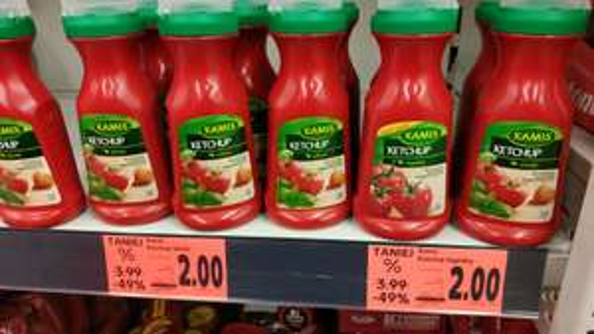 Ketchup Kamis 350g Kaufland