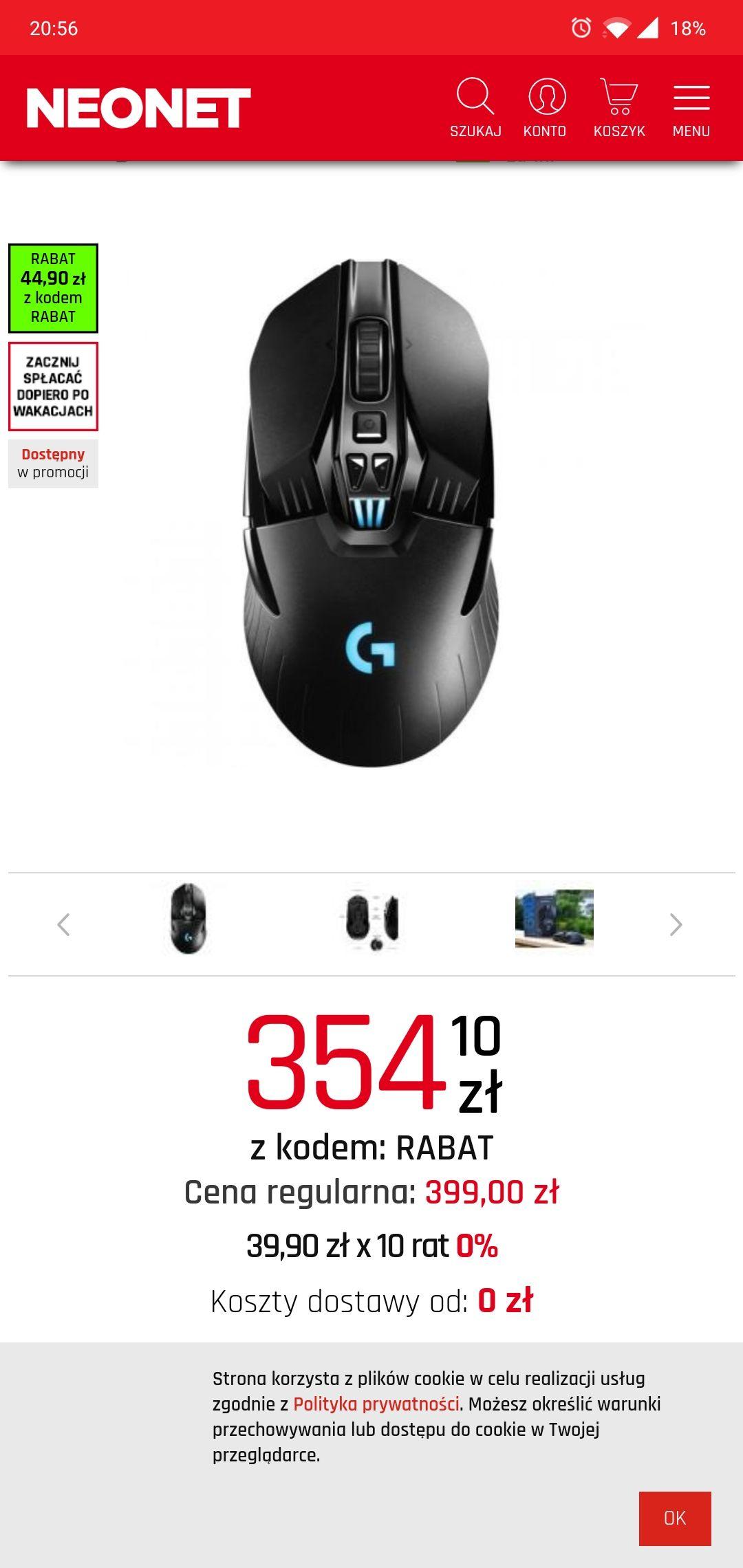 Mysz LOGITECH G903 Wireless Gaming Mouse