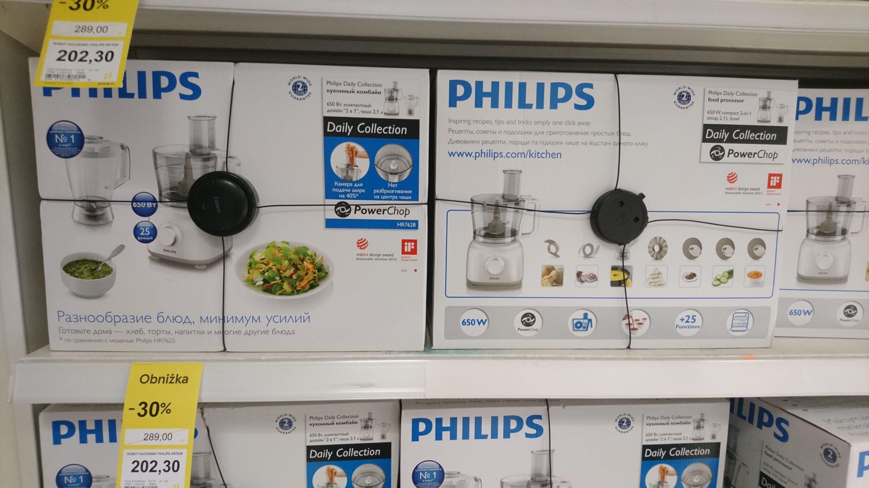 Tesco Malakser/Robot kuchenny Philips HR7628 Kielce
