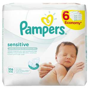 Chusteczki Pampers 6 opakowań (sensitive, natural clean i fresh clean) za 22,89 @ Auchan