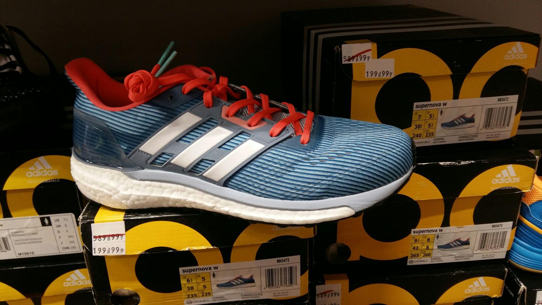 Adidas supernova do biegania dla kobiet
