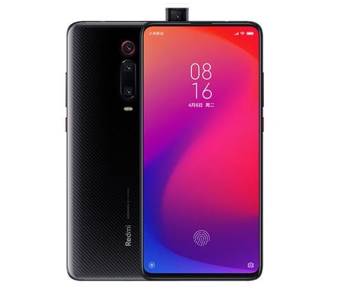 Xiaomi Mi 9T [Amazon.es] 6 + 64 GB