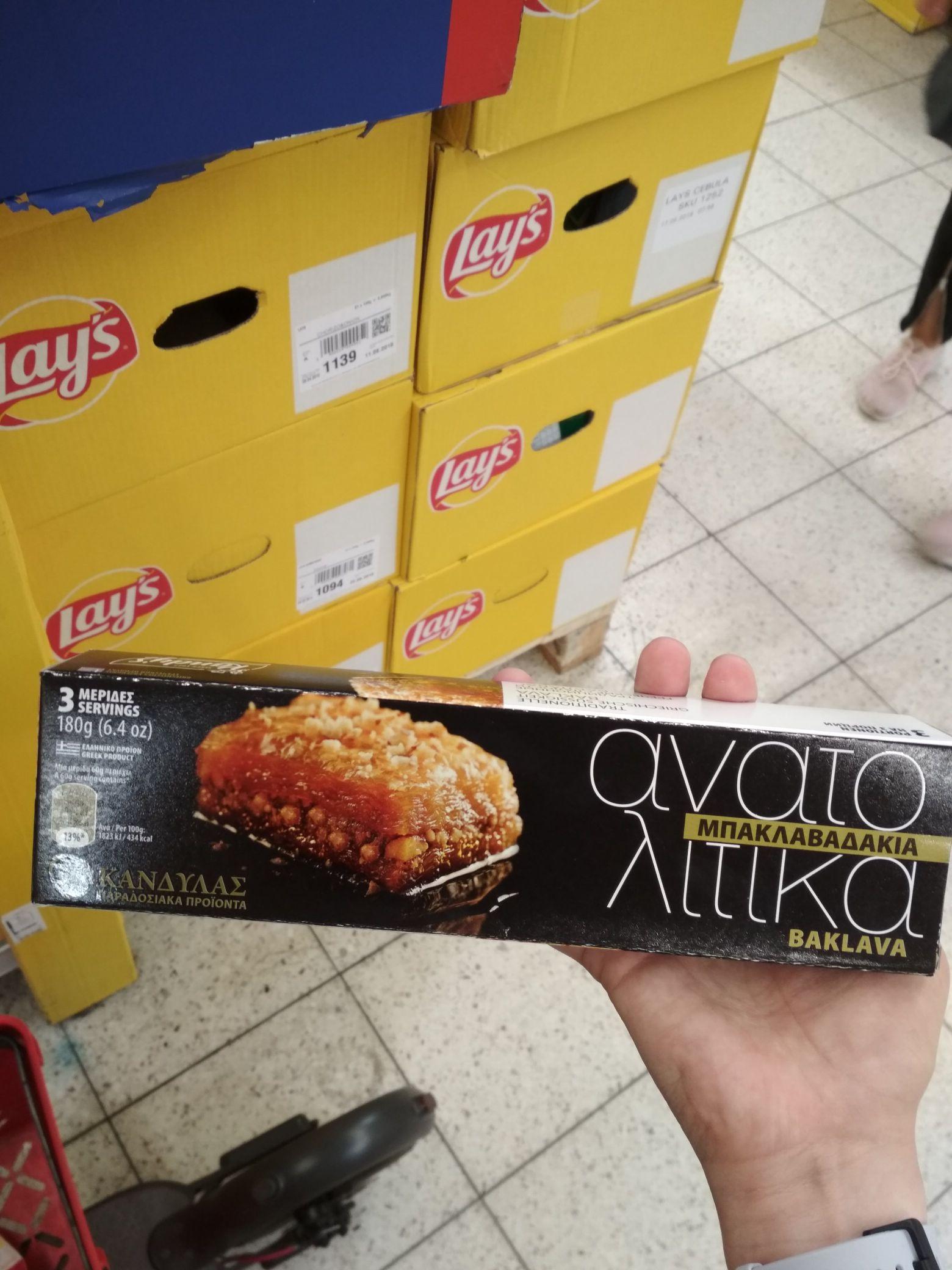 Baklava 3x60g, produkcja z Grecji @Tesco