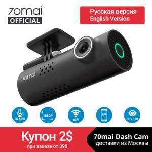 70Mai Dash Cam 1080HD WiFi 130 stopni