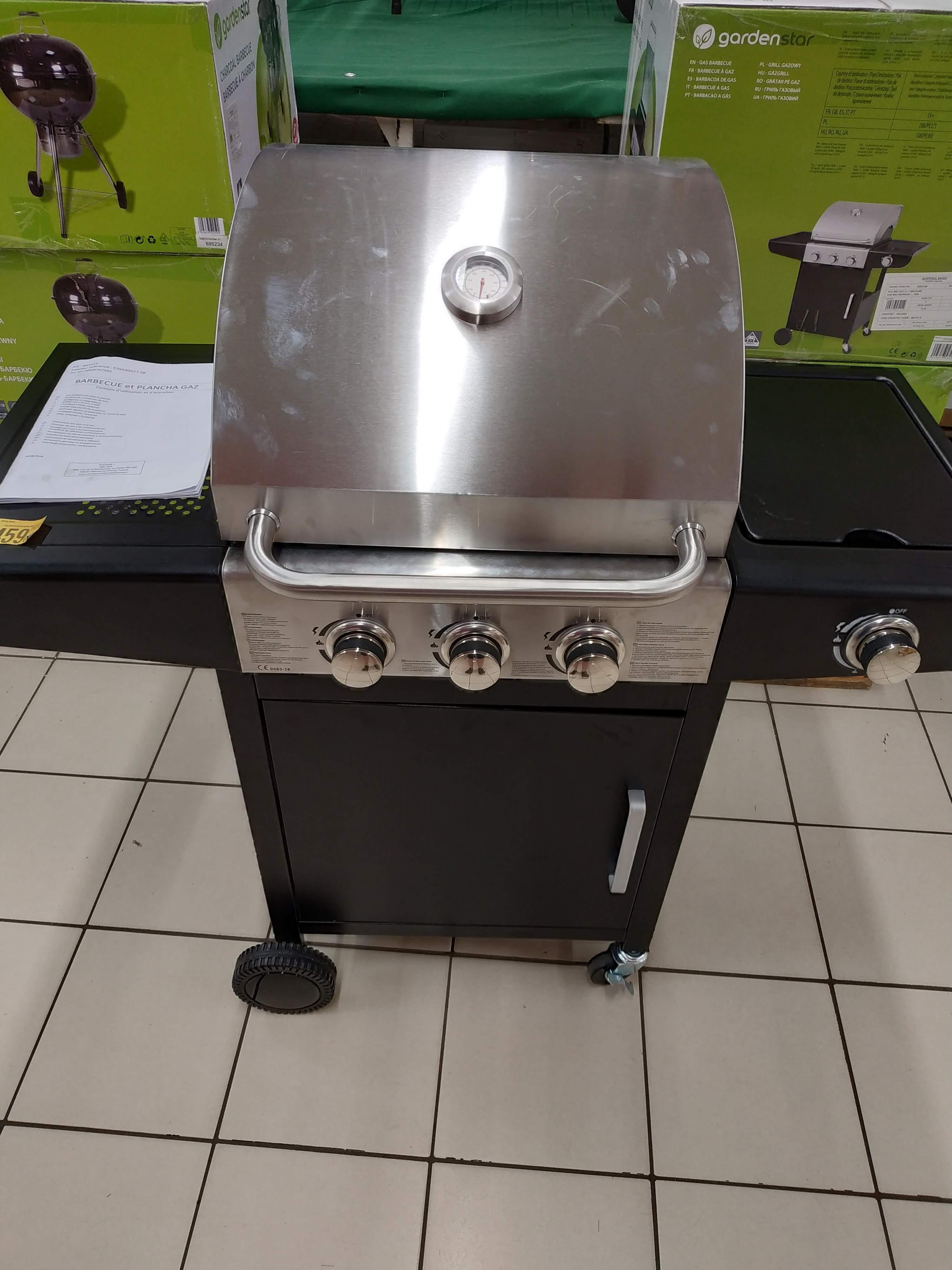 Grill gazowy GardenStar Indiana w Auchan Poczesna k. Częstochowy