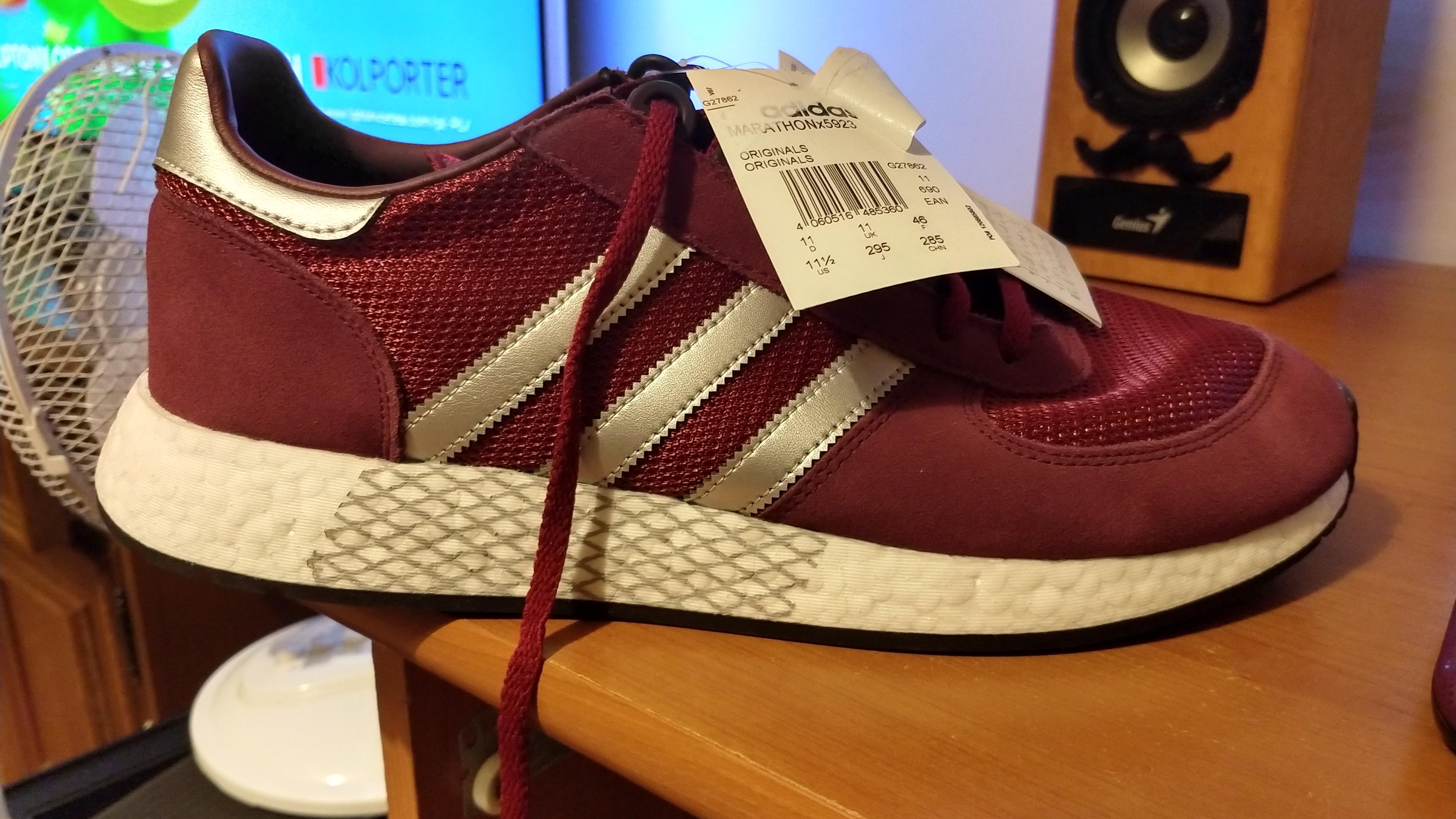 Buty Adidas Marathonx5923 Factory Annopol Warszawa