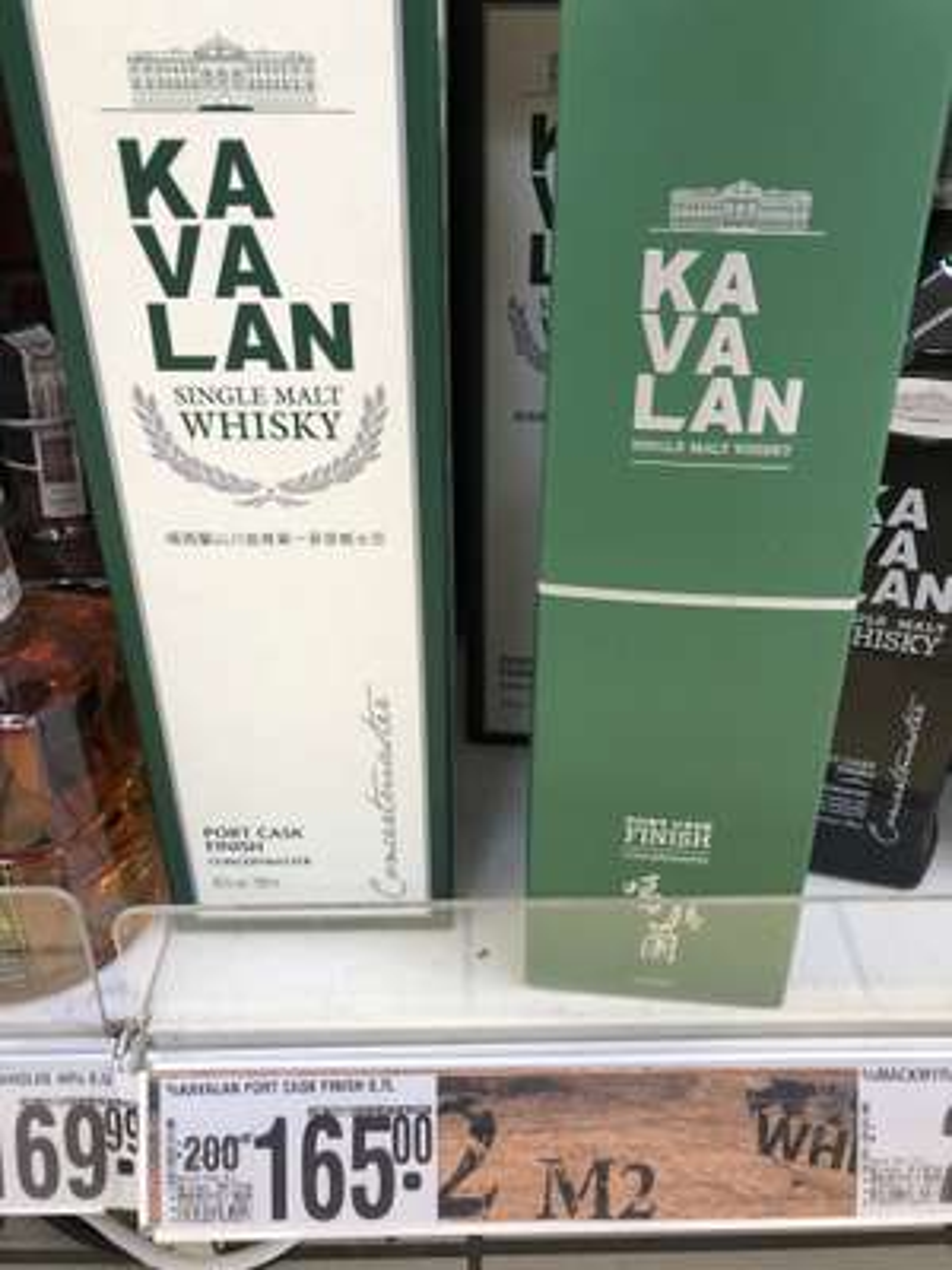 Kavalan single malt whisky @ Auchan, Warszawa-Ursynów