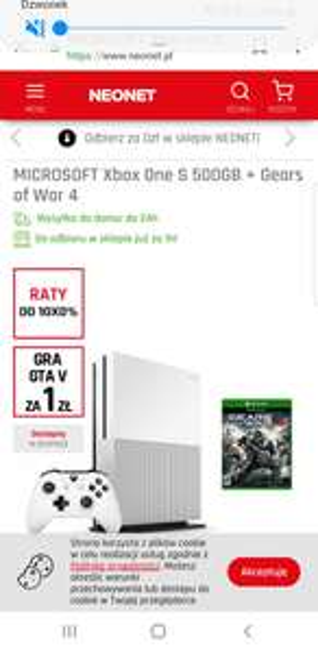 Xbox one S 500 neonet +gears of war 4