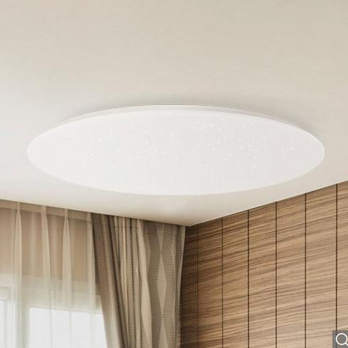 Lampa Yeelight JIAOYUE YLXD05YL 480 LED POLSKI MAGAZYN 85$