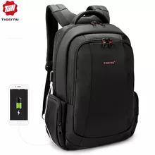 80,27 za sztukę - Dwa super plecaki na laptopa Tigernu T-B3143 $42,74