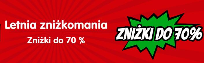 Letnia zniżkomania na Mall.pl do 70%