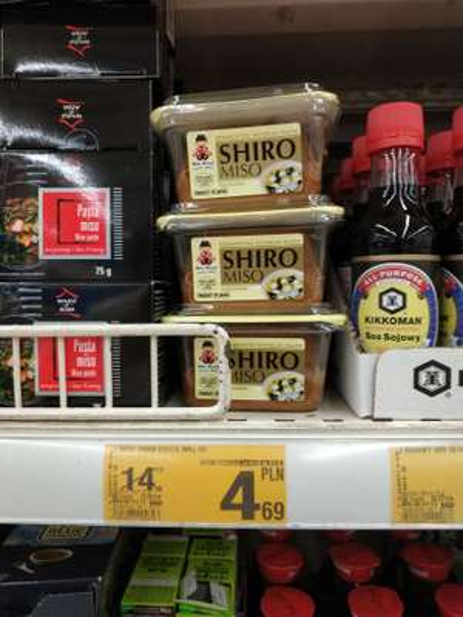 Pasta shiro miso 300g - Auchan Wola Park