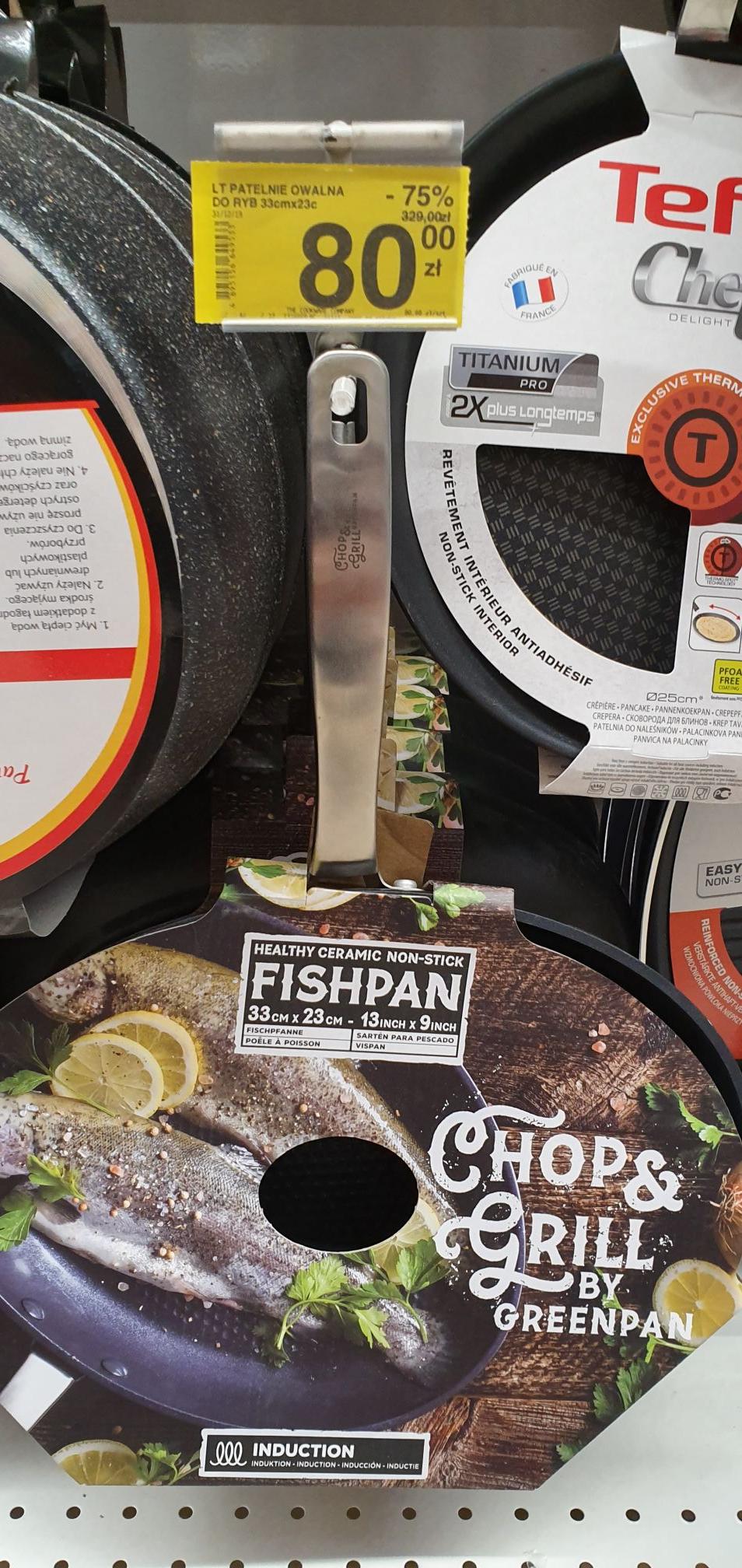 Patelnia do ryb 33cm x 23cm @ Carrefour Jastrzębie