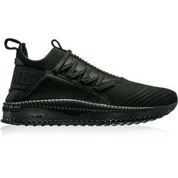 Buty Tsugi Jun Sneakers Puma