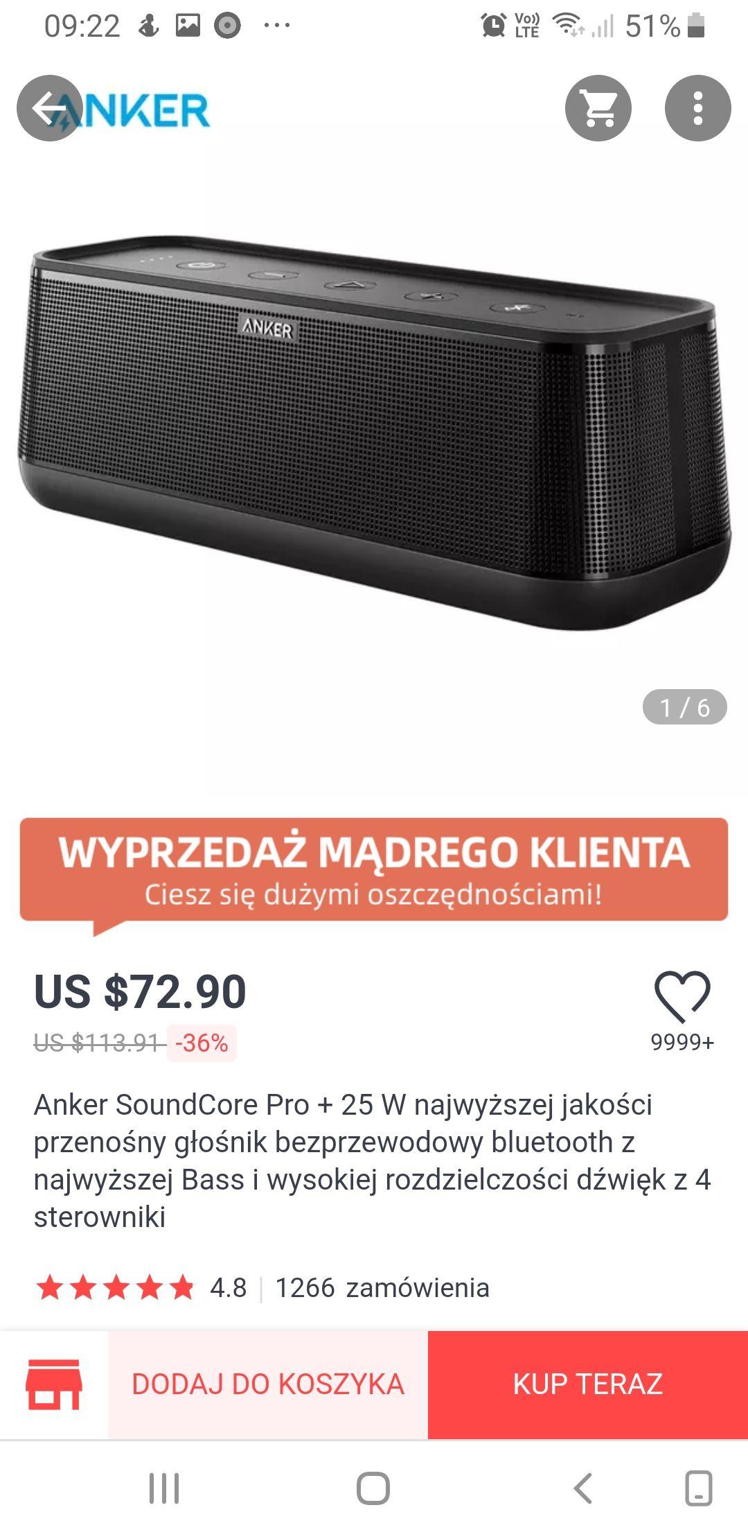 Anker pro + 25W 8000mAh najlepszy głośnik w tej cenie 57,90$