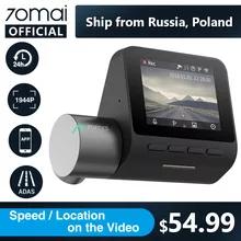Wideorejestrator Xiaomi 70mai Dash Cam Pro (dostawa z Polski)