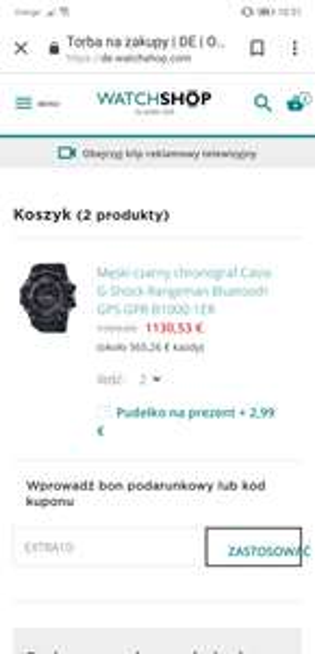 Casio Gshock GPR-B1000-1ER Rangeman cena przy zakupie 2 sztuk