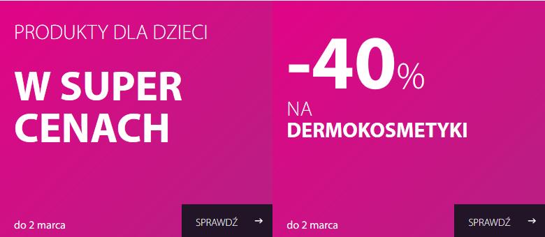 -40% na dermokosmetyki oraz GRATISOWE produkty dla dzieci @ Hebe