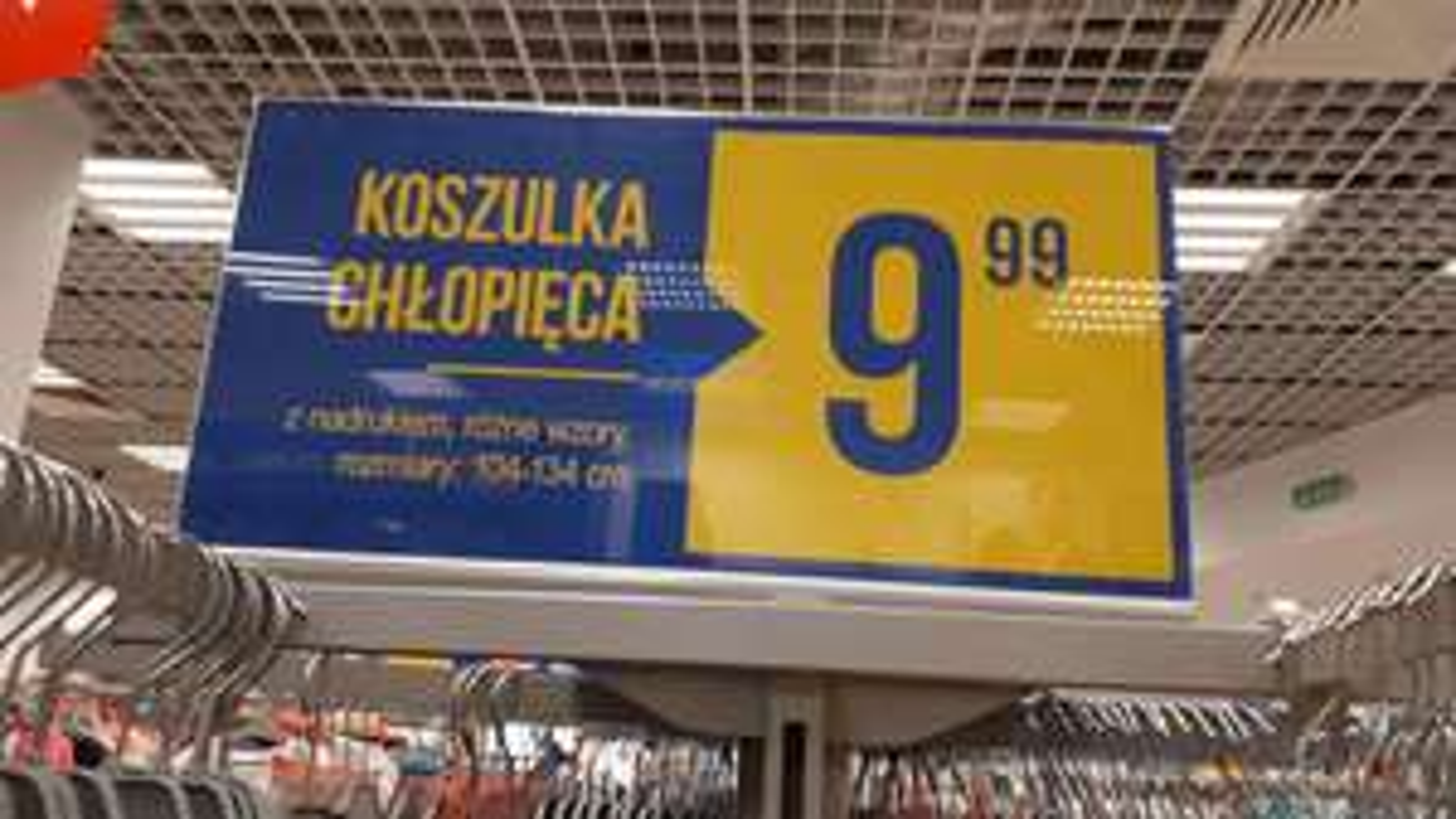 Koszulka chlopczyk/dziewczynka w Pepco za 9,99 zł