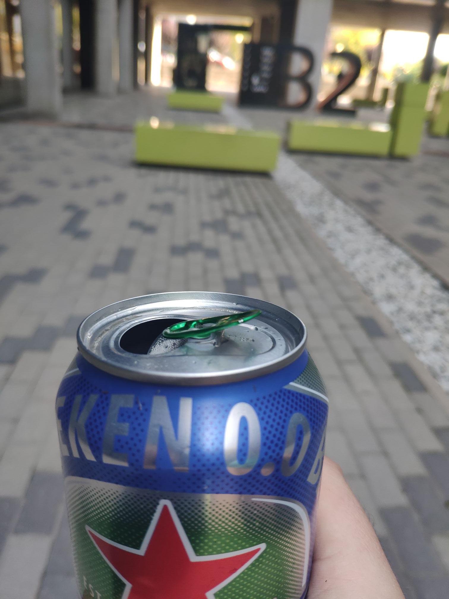 Heineken 0% za darmo, zimne - Łódź, Pomorska