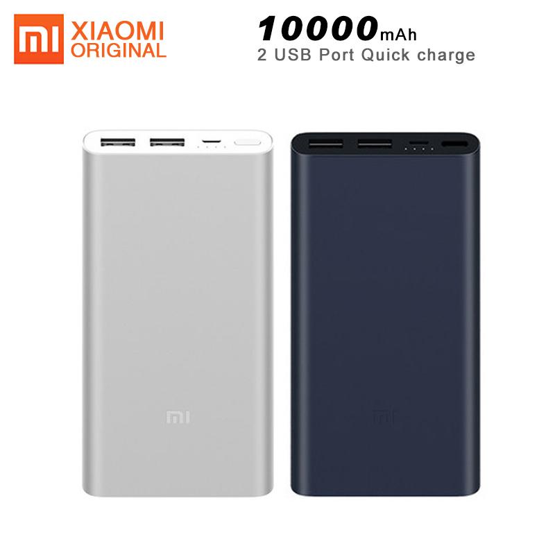 Xiaomi Powerbank 2: 10000mAh - Dual USB Output - Quick Charge 2 w AliExpress