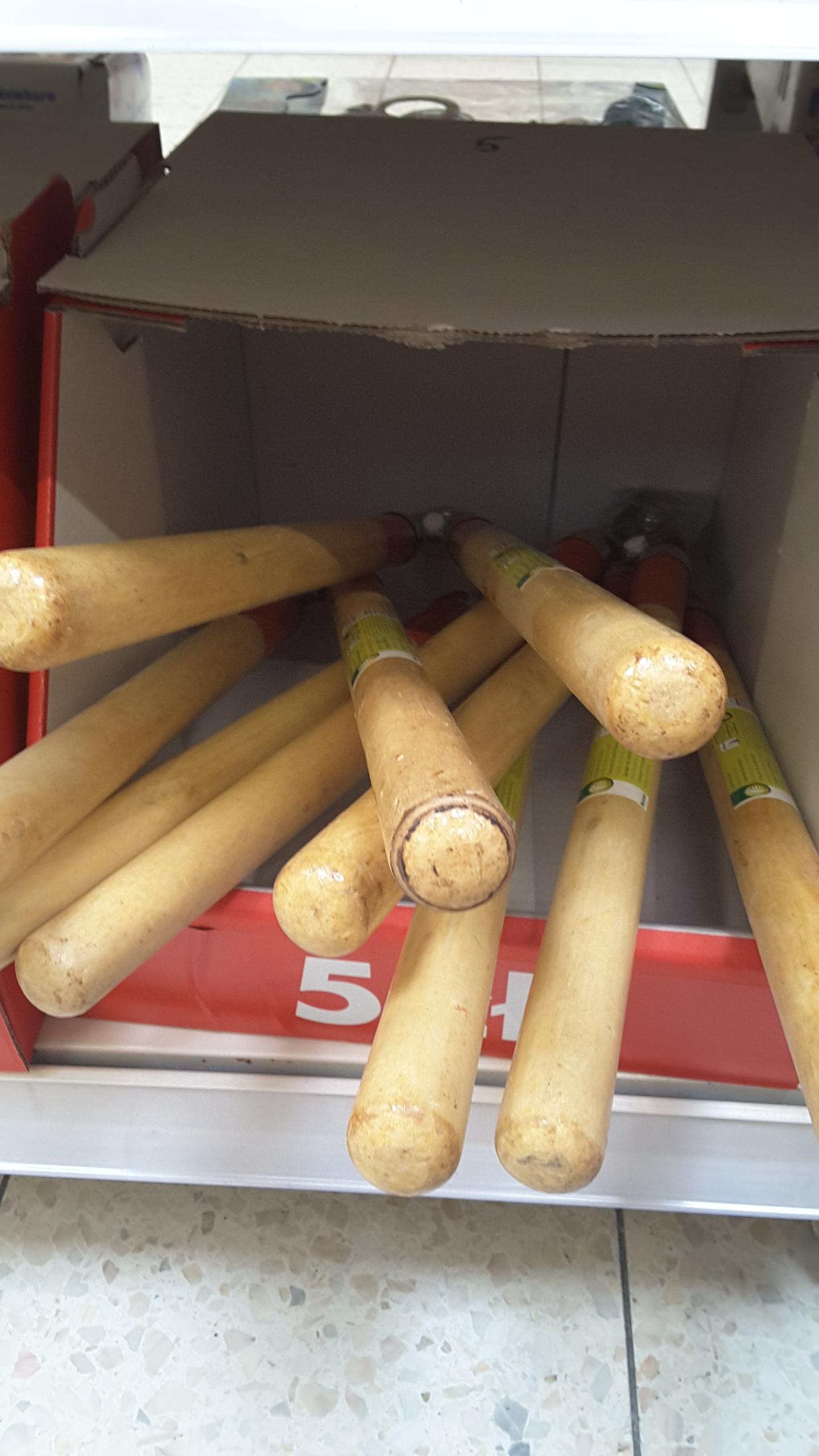 Sekator do gałęzi, Auchan