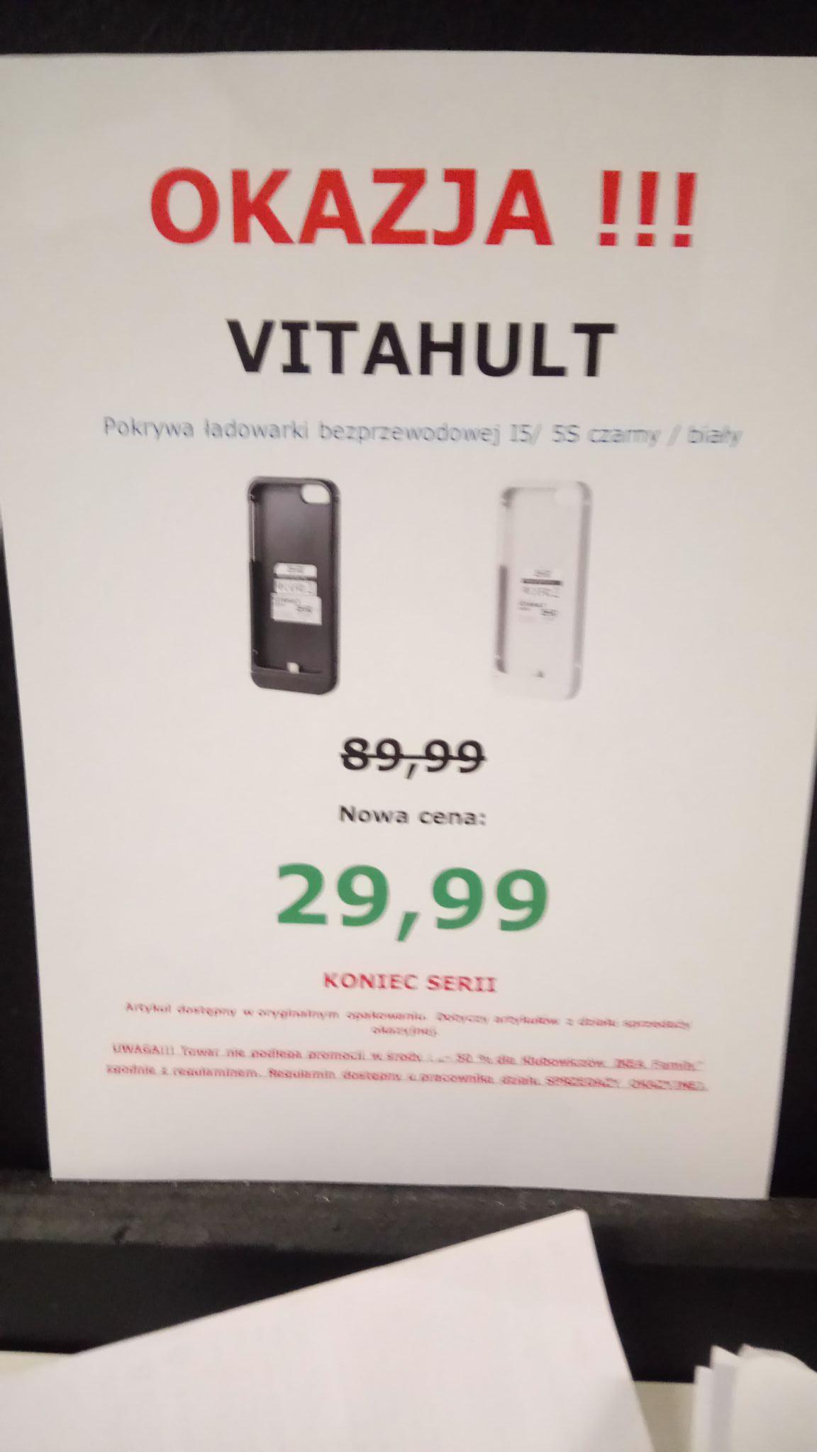Ikea VITAHULT iPhone 5/5S