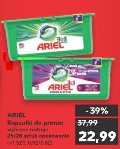 Kapsułki Ariel Kaufland-39%