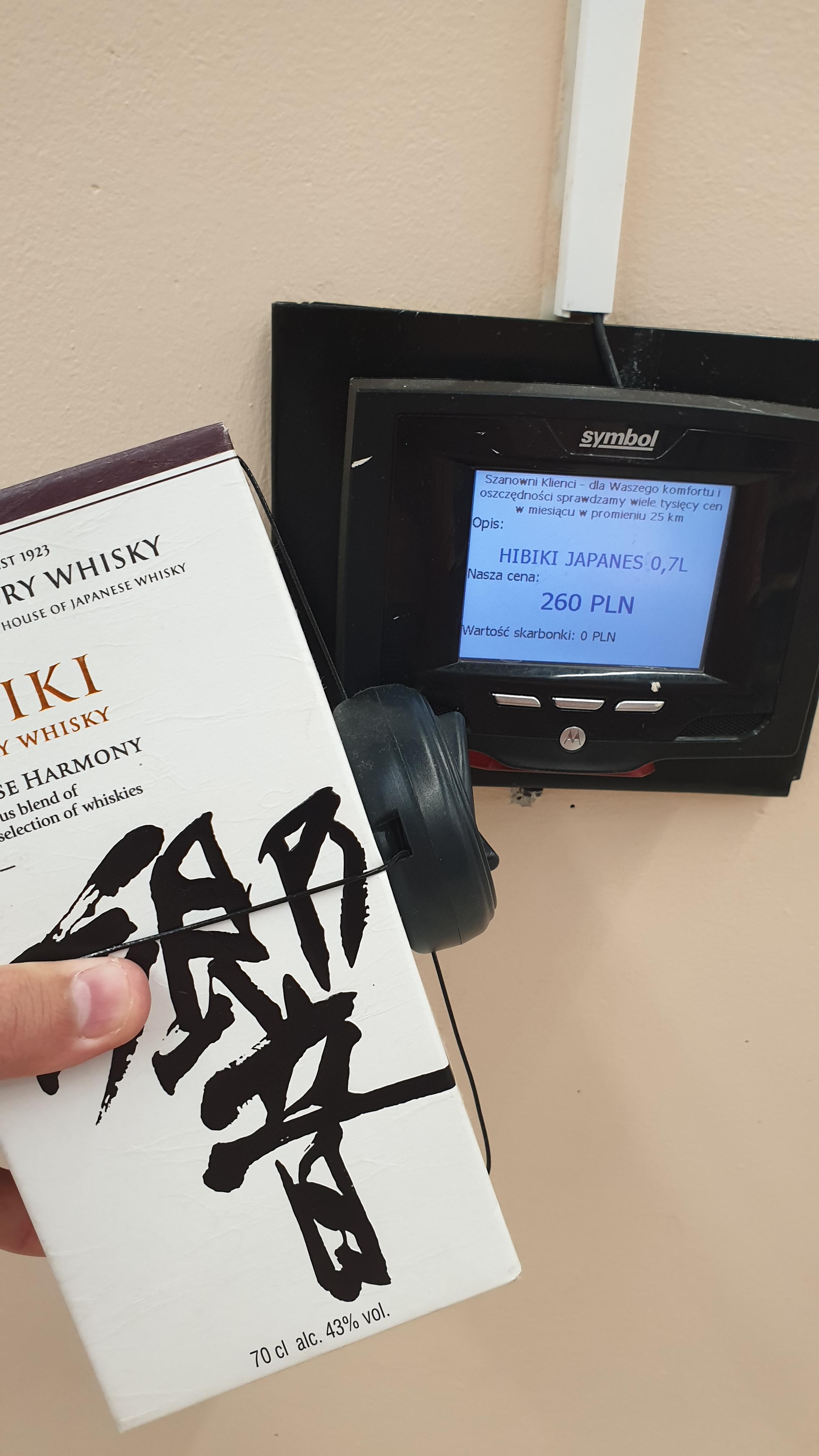 Hibiki Suntory Whisky Harmony 0,7L