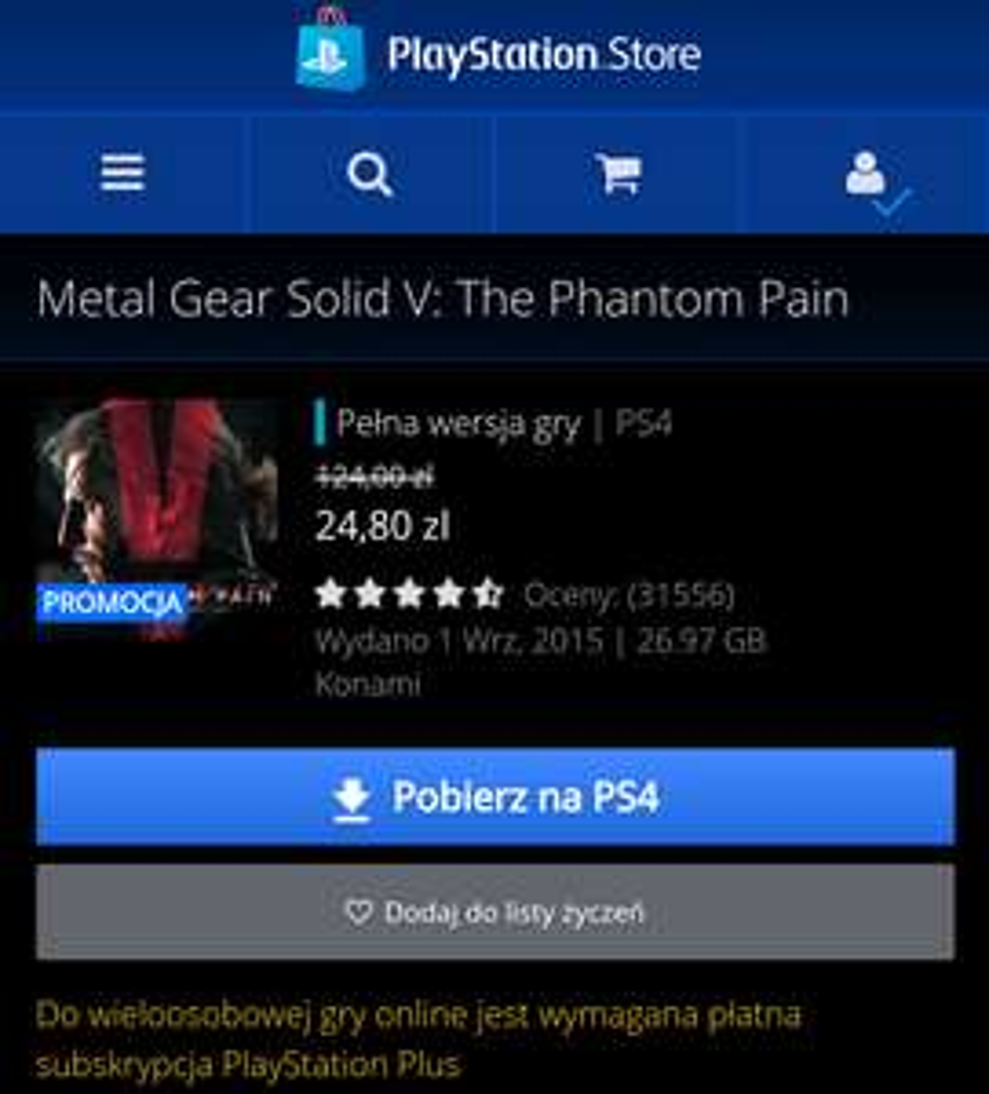 [PSN Store] Letnia wyprzedaż - gry Konami