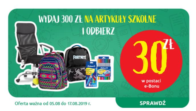 Odbierz 30zł za zakup artykułów szkolnych w Carrefour