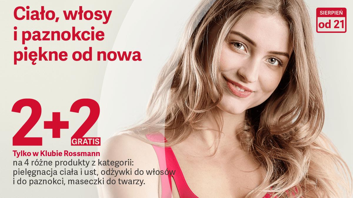Rossmann 2+2 gratis: akcja - regeneracja