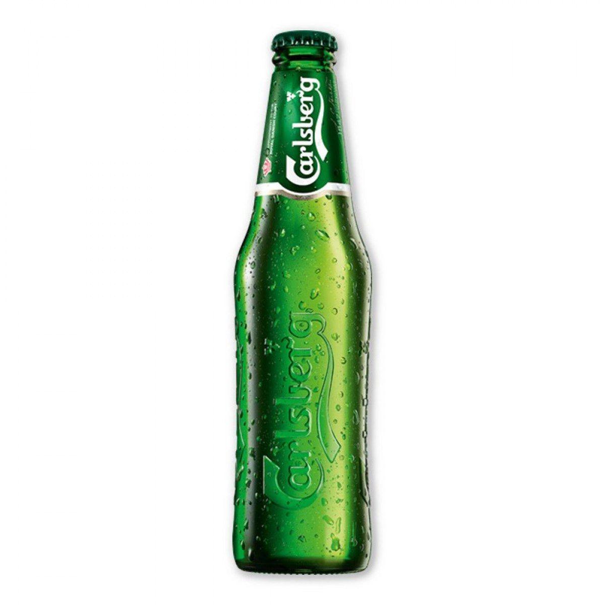 Cena za Carlsberga przy zakupie 3 butelek Biedronka