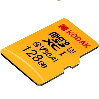 Karty microSD Kodak 128GB UHS-3 V30 A1 za 15,74$ (~62,01zł) i 64GB za 8,09$ (~31,85zł) [Nowy kod, ceny trochę wyższe, z punktami taniej]