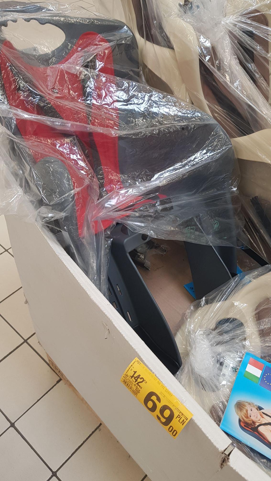 Fotelik rowerowy tylny Auchan Łódź
