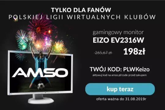 Poleasingowy Monitor EIZO EV2316W