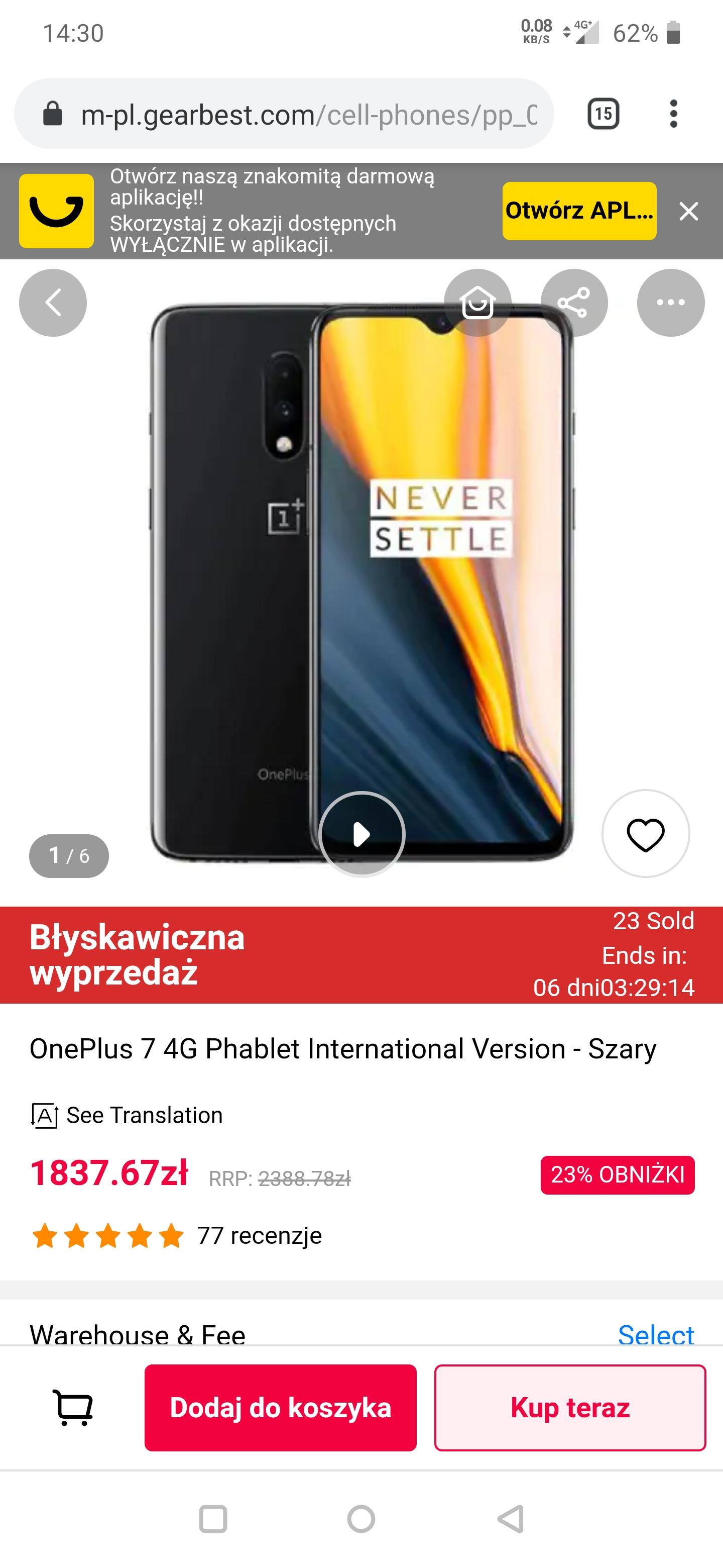 OnePlus 7 8/256 Grey/Red international version
