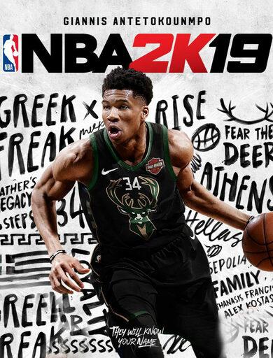NBA 2K19 (PC/Steam)