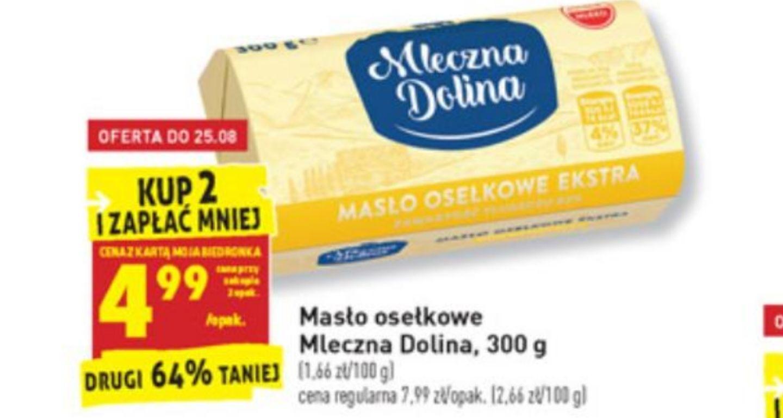 Masło osełkowe extra (przy zakup. 2) 300G